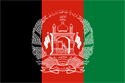 Afghanistan Flag Medium