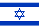 Israel Flag Medium