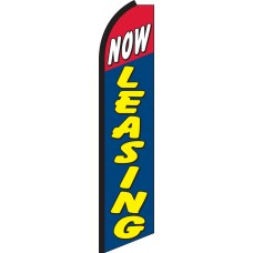 Now Leasing Swooper Feather Flag
