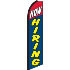 Now Hiring Swooper Feather Flag