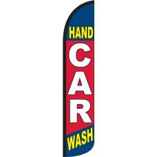 Hand Car Wash Wind-Free Feather Flag