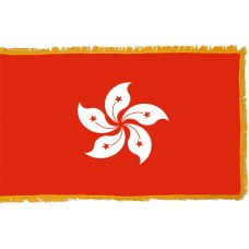 Hong Kong (Xianggang) Flag Indoor Nylon