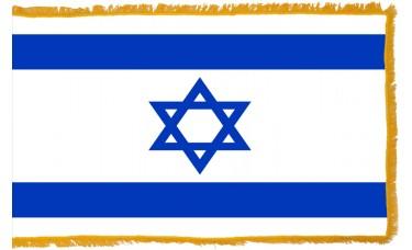 Israel Flag Indoor Nylon