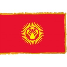 Kyrgyzstan Flag Indoor Nylon