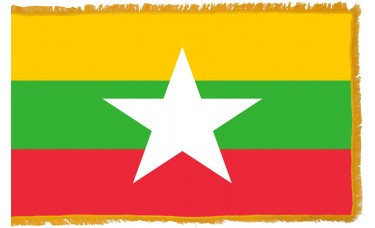 Myanmar Flag Indoor Nylon