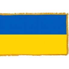 Ukraine Flag Indoor Nylon