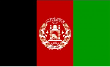 Afghanistan Flag Outdoor Nylon