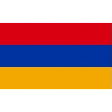 Armenia Flag Outdoor Nylon