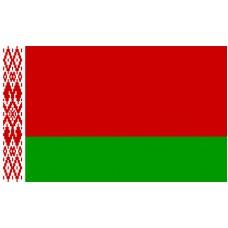 Belarus Flag Outdoor Nylon