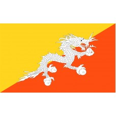 Bhutan Flag Outdoor Nylon