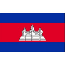 Cambodia Flag Outdoor Nylon