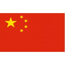 China Peoples Republic Flag Outdoor Nylon