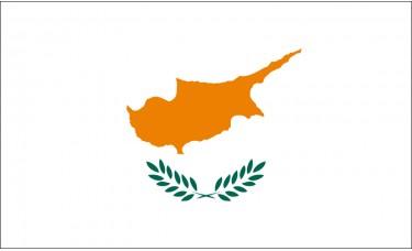 Cyprus Flag Outdoor Nylon