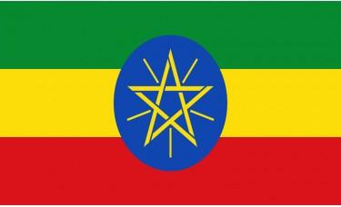 Ethiopia Flag Outdoor Nylon