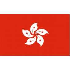 Hong Kong (Xianggang) Flag Outdoor Nylon