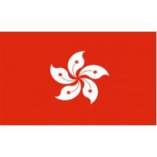 Hong Kong (Xianggang) Flag Outdoor Nylon