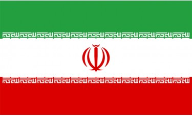 Iran Flag Outdoor Nylon
