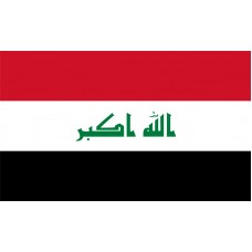 Iraq Flag Outdoor Nylon
