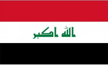 Iraq Flag Outdoor Nylon