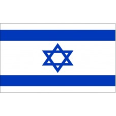 Israel Flag Outdoor Nylon