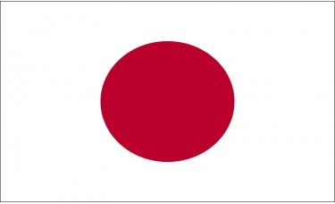 Japan Flag Outdoor Nylon