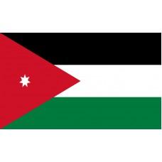 Jordan Flag Outdoor Nylon