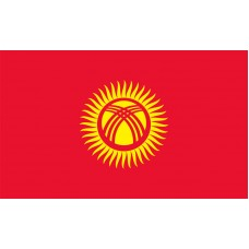 Kyrgyzstan Flag Outdoor Nylon