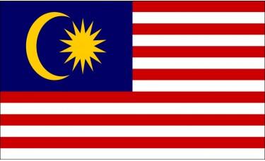 Malaysia Flag Outdoor Nylon
