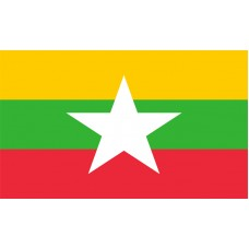 Myanmar Flag Outdoor Nylon