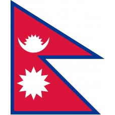 Nepal Flag Outdoor Nylon