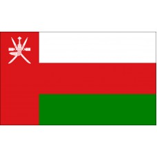 Oman Flag Outdoor Nylon