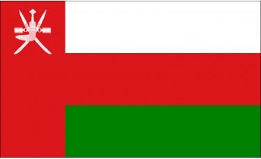 Oman Flag Outdoor Nylon