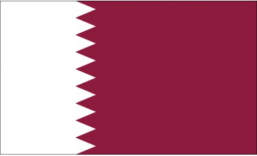 Qatar Flag Outdoor Nylon