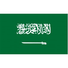 Saudi Arabia Flag Outdoor Nylon