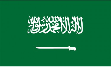Saudi Arabia Flag Outdoor Nylon