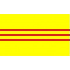 South Vietnam Flag Outdoor Nylon