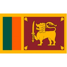 Sri Lanka Flag Outdoor Nylon