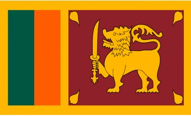 Sri Lanka Flag Outdoor Nylon