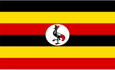 Uganda Flag Outdoor Nylon