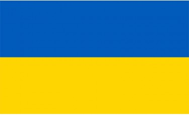 Ukraine Flag Outdoor Nylon