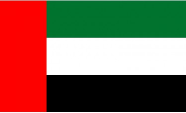 United Arab Emirates Flag Outdoor Nylon