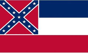 Mississippi Flag Outdoor Nylon